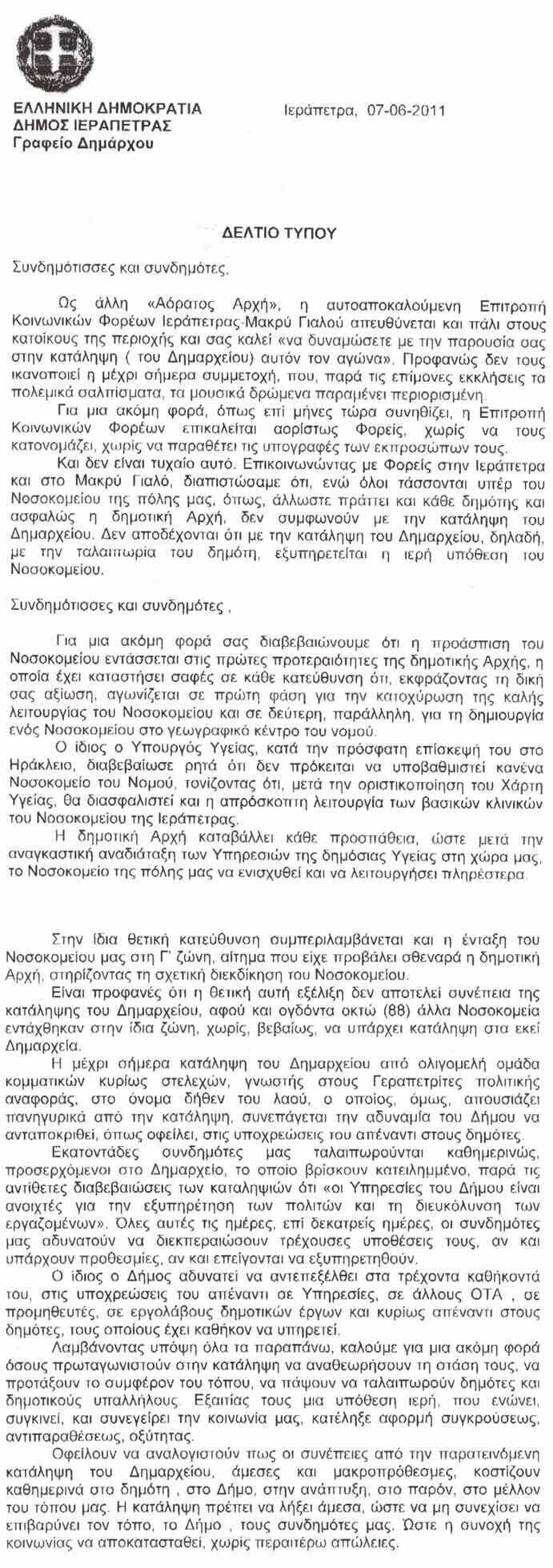 dt-anastasaki