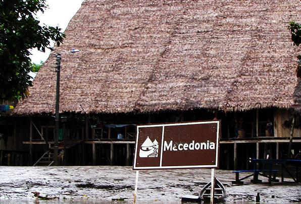 amazonas macedonia 1.jpg  600×450