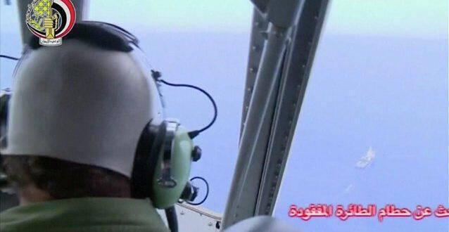 «Τα ανθρώπινα μέλη επιβατών της EgyptAir μαρτυρούν έκρηξη»