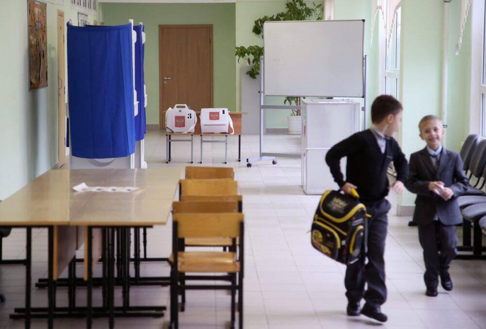 Parliamentary election in Russia