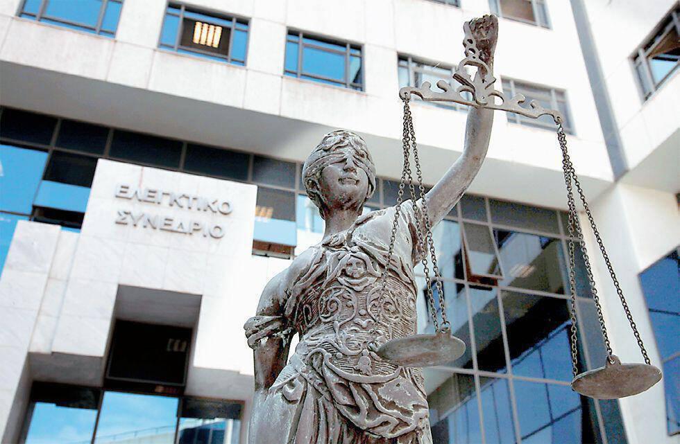 Αποτέλεσμα εικόνας για Ελεγκτικό Συνέδριο